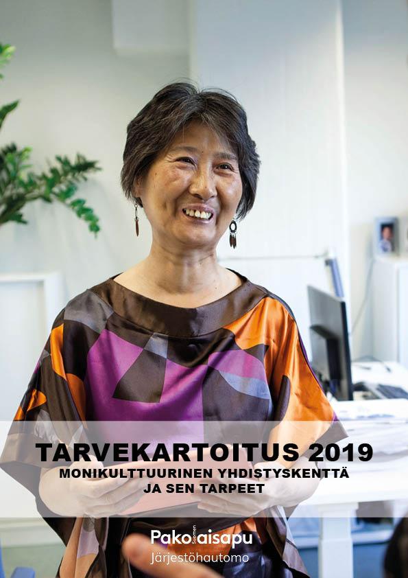 Kansilehti julkaisusta Tarvekartoitus 2019 - Monikulttuurinen yhdistyskenttä ja sen tarpeet.